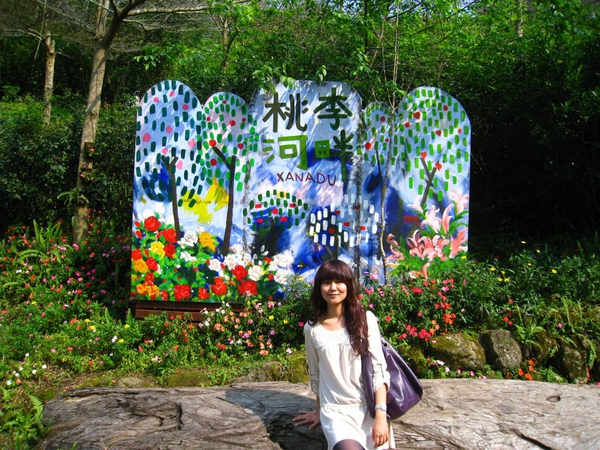 桃李河畔 027.jpg