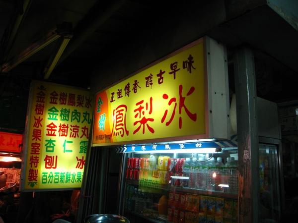 桃李河畔 111.jpg