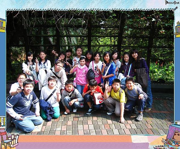 2010.03.14 植物園 & 中正紀念堂 033a.jpg