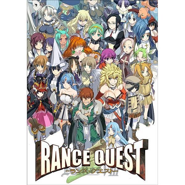rance8-006
