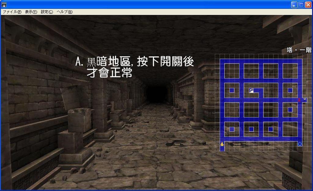 map_013