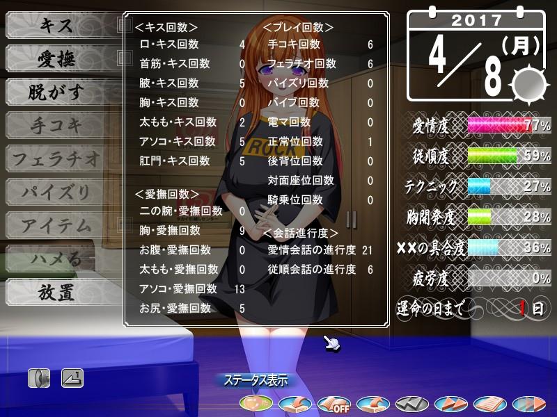 SHIIKU2_00004