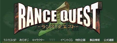 rance8-000