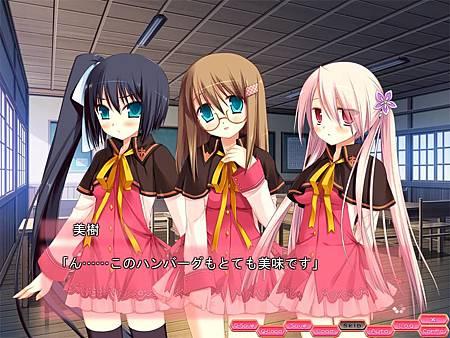ハチミツ乙女blossomdays001
