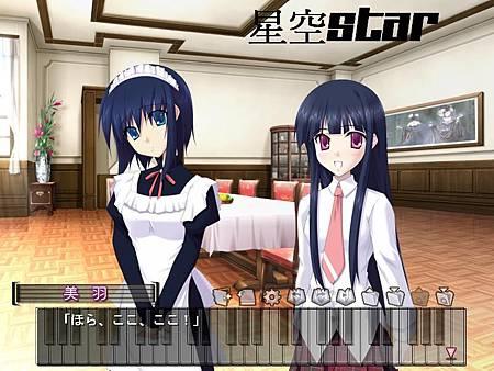 ピアノ~紅楼館の隷嬢達~001