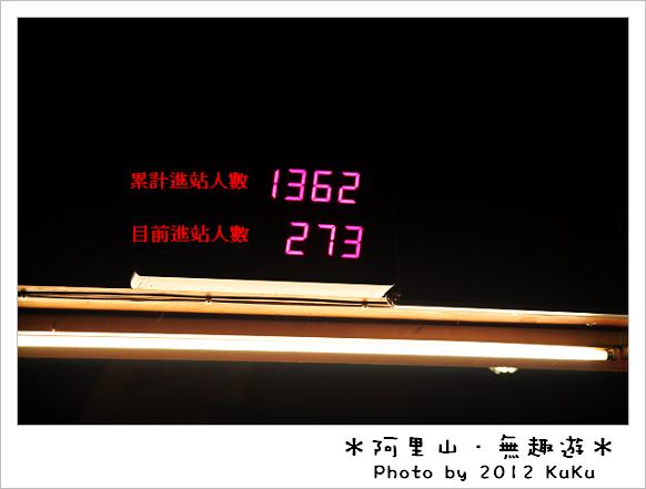 照片 002