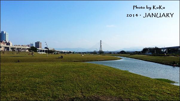 20140119_151540.jpg