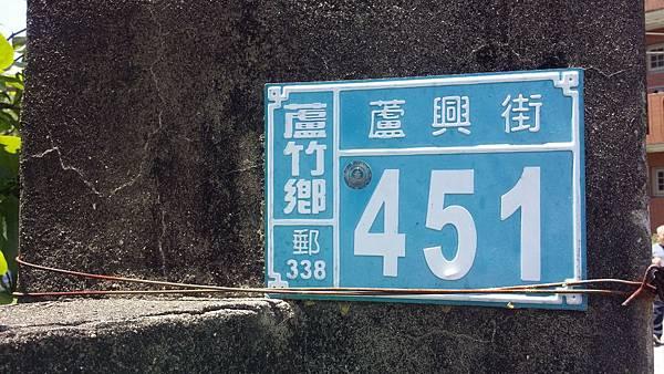 20160619_125357.jpg