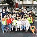 小孩特輯 - 公園遊玩.小孩+老師.jpg