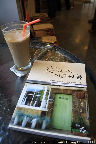 淡水 - 有河book