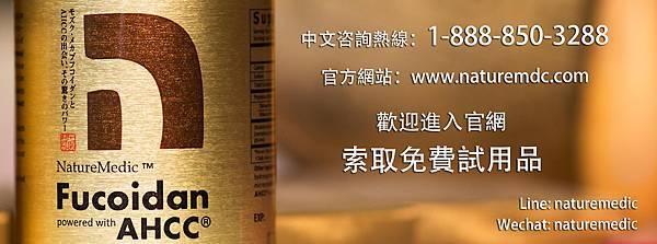 Info-banner.jpg
