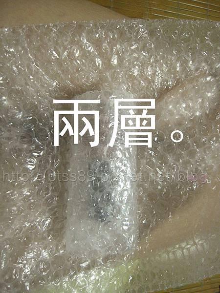 DSCN9542_副本.jpg