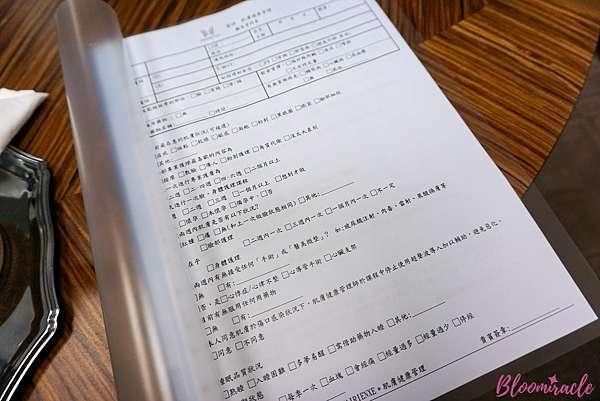 霈研 (1).jpg