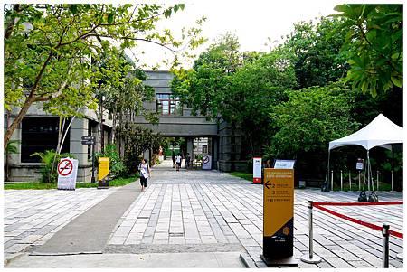P1320557 松山文創園區 (3)