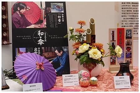 2014 牡丹花~市府 (15).jpg