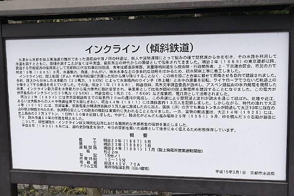P1290833