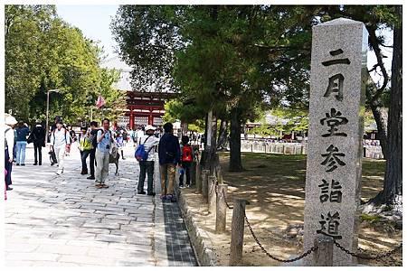 P1440940 奈良~.東大寺. (15).jpg