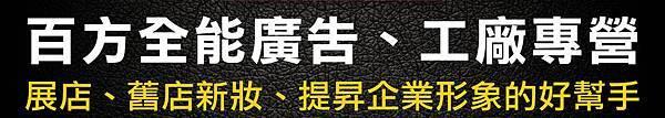 百方-logo.jpg