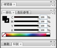 四色黑.jpg