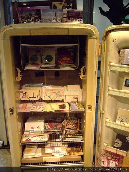 這是冰箱!