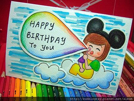 生日卡片 / 色鉛筆