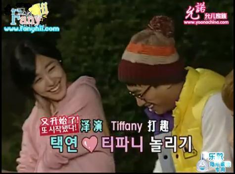 Taec with Tiffany.JPG