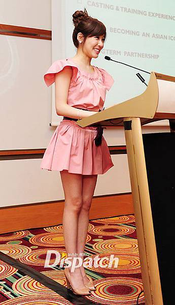 20110612_tiffany_conference_6.jpg