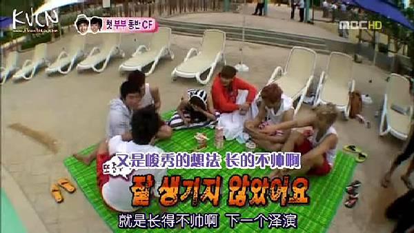 snapshot20110619173644.jpg