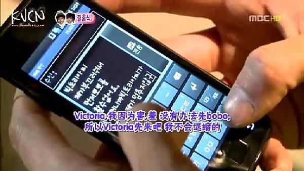 snapshot20110710205322.jpg
