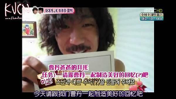 snapshot20110807213029.jpg