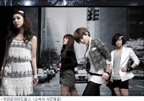 20110830_browneyedgirls.jpg