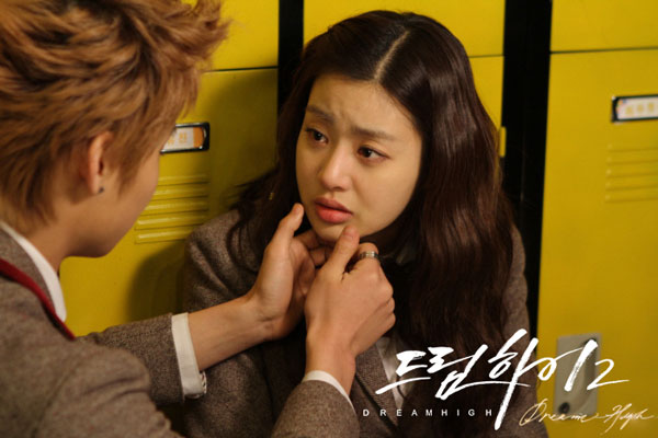 Dream-High-2-Ep-7-Eng-Sub