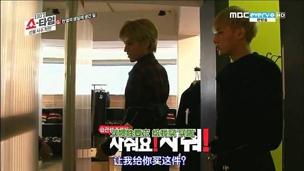[鞠桴薊磁][EXO