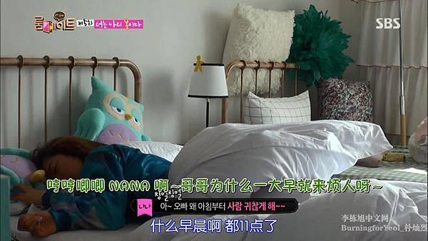 [11桴薊磁][Roommate][E005_140601][KO_CN].mkv_snapshot_00.33.47_[2014.06.15_23.57.11]