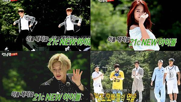 running-man-soompi-preview-800x450