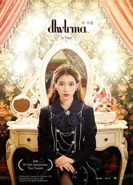 20181102-iu-2018-iu-10th-anniversary-tour-concert-dlwlrma-in-taipei-information-cover.jpg