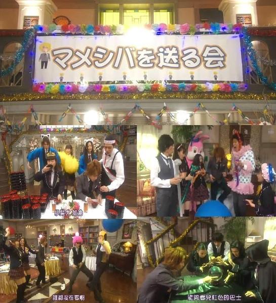 farewell party.JPG