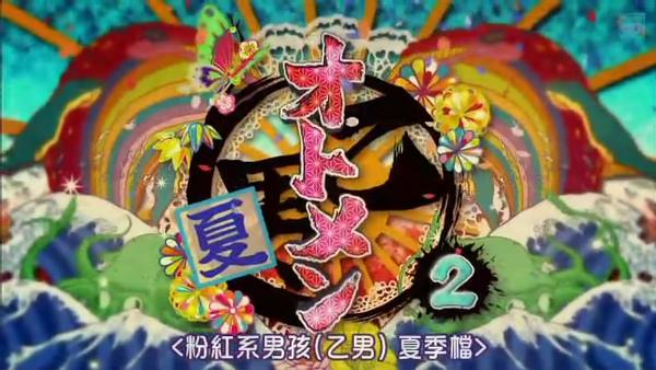 snapshot20090816091411.jpg