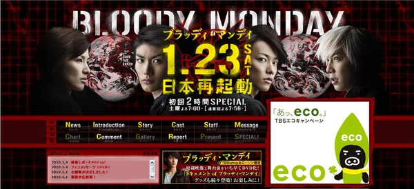 Bloody Monday2.JPG