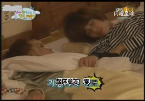 dont wanna get up.JPG