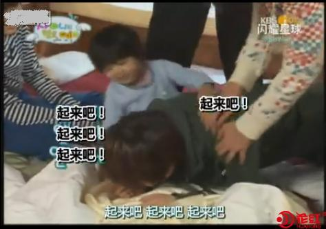 wake up onew.JPG