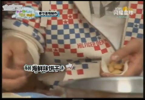 cookie dumpling.JPG