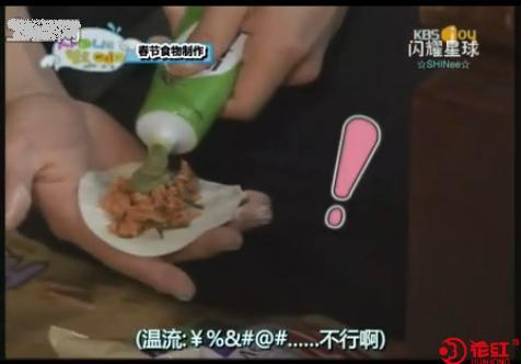 wasabi dumpling.JPG