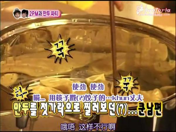 snapshot20110213194627.jpg