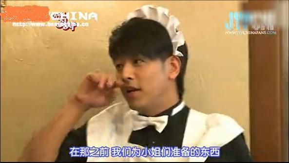 maid dress.JPG