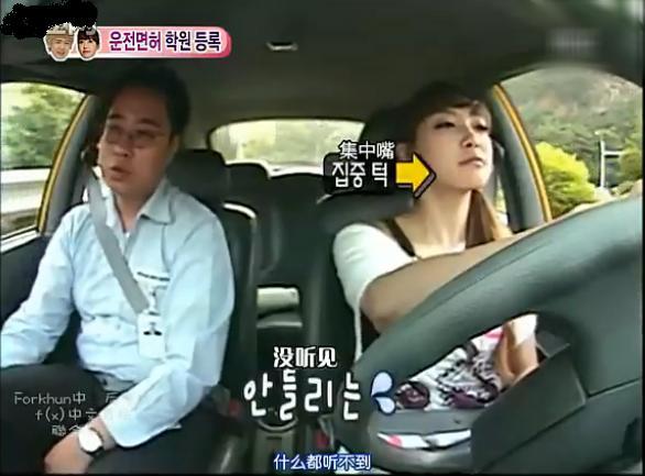 learn to drive.JPG