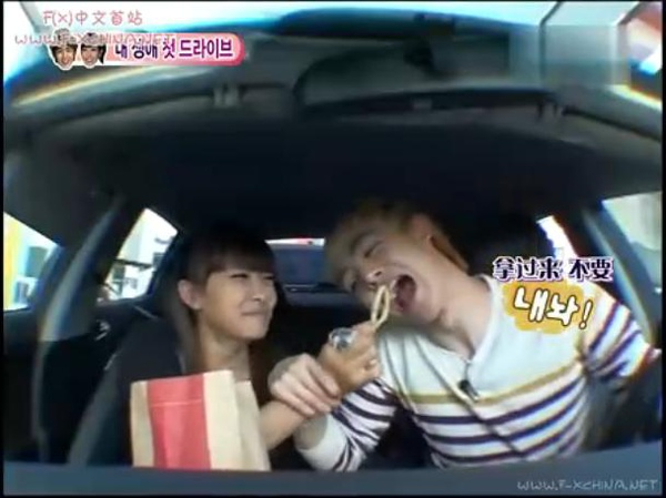 eat in the car.JPG