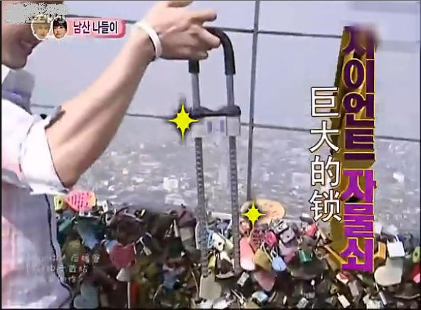 giant lock.JPG