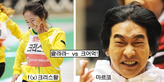 20110124_idol_funny_5.jpg