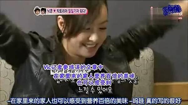 V style report.JPG